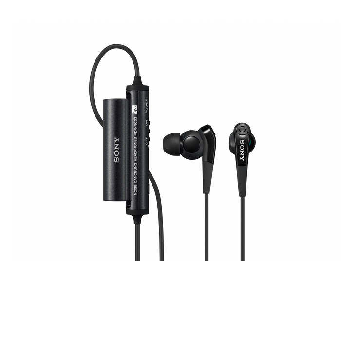 sony mdrnc22b mdrnc22b noise cancelling headphones