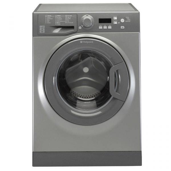 Hotpoint WMEUF743G Washing Machine 7Kg 1400 Spin