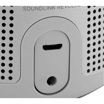 Bose SoundLink Revolve Bluetooth Speaker II - Grey